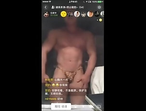 armpits;muscle;muscular;hunk;ohmibod;sexy;underwear;hottest;horny;chinese;asian;china;cn;handsome;gay;straight,Asian;Muscle;Solo Male;Gay;Hunks;Straight Guys;Reality;Uncut;Webcam Chinese Muscle Webcam